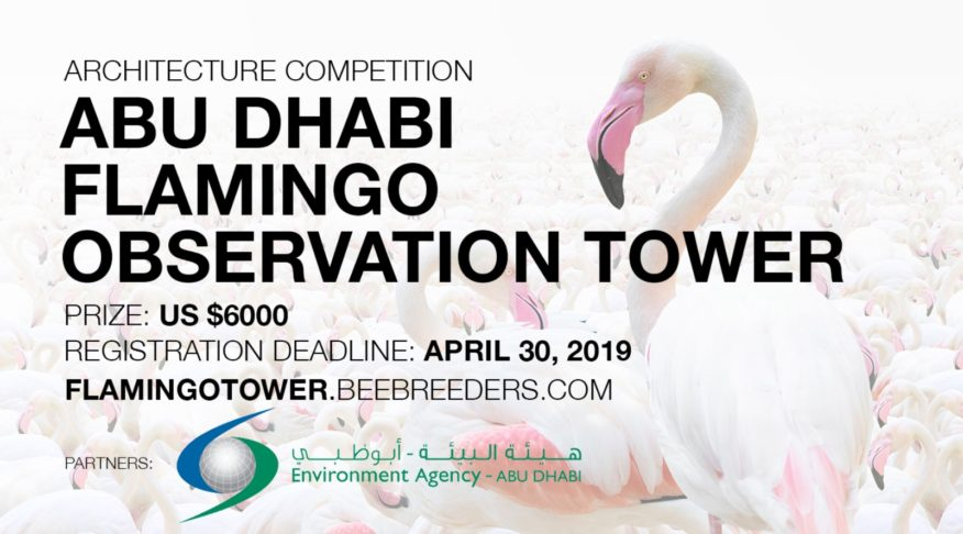 Flamingo Observation Tower