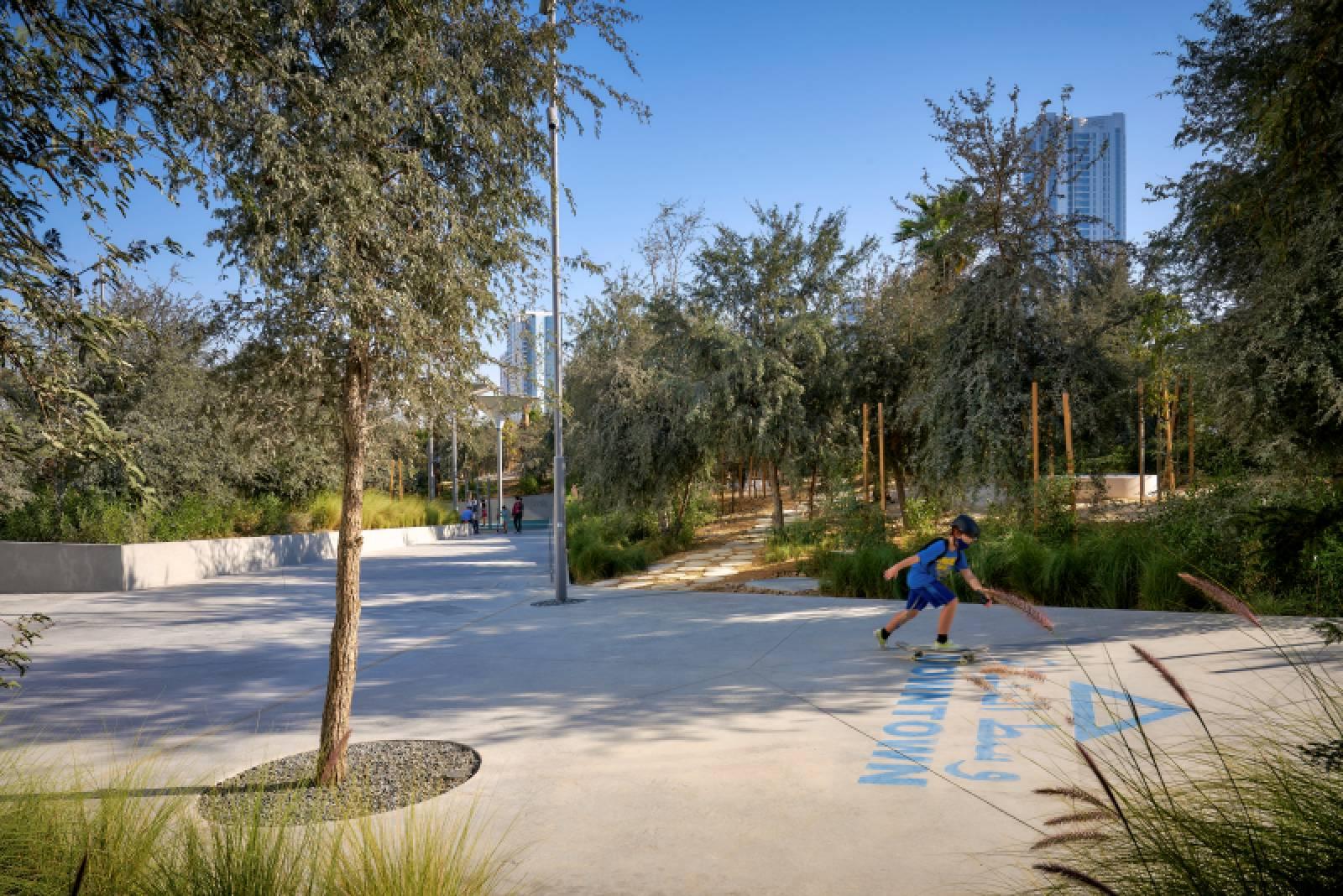 Al Fay Park