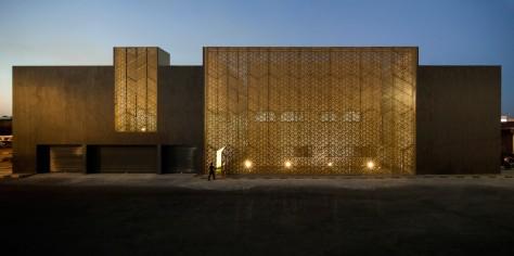 Ali Mohammed T Al-Ghanim Clinic
