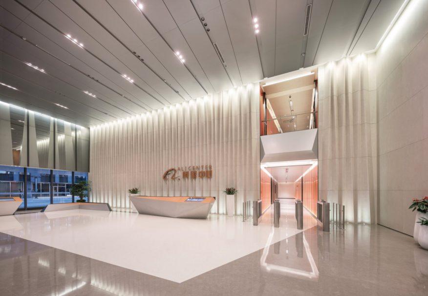 Ali Centre in Shanghai