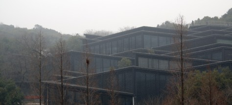 China Academy of Art's Folk Art Museum