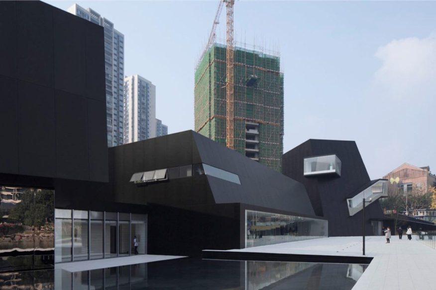 Chongqing TiandiArt Museum
