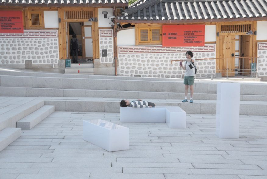 Contemporary Monument