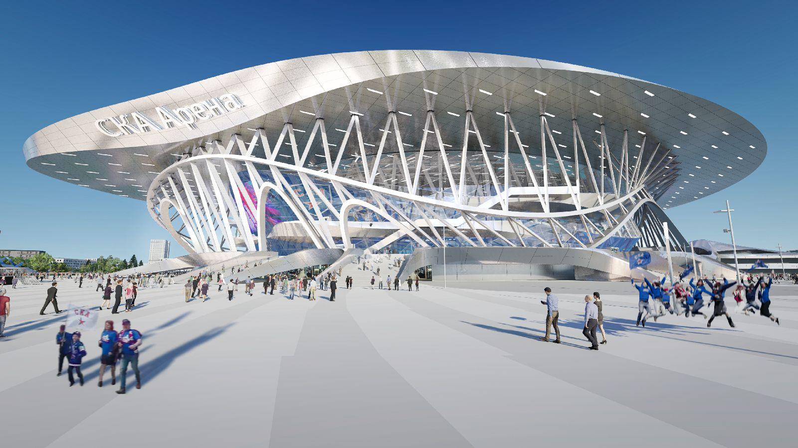 CKA Arena