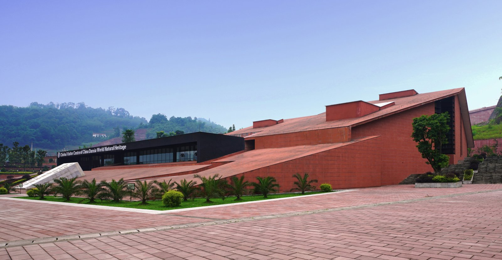 Danxia Exhibition Center