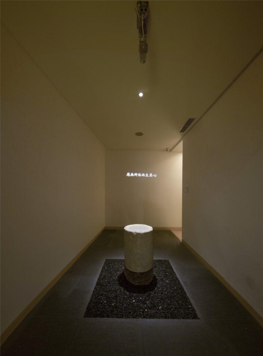 Ding Hui Yuan Zen & Tea Chamber