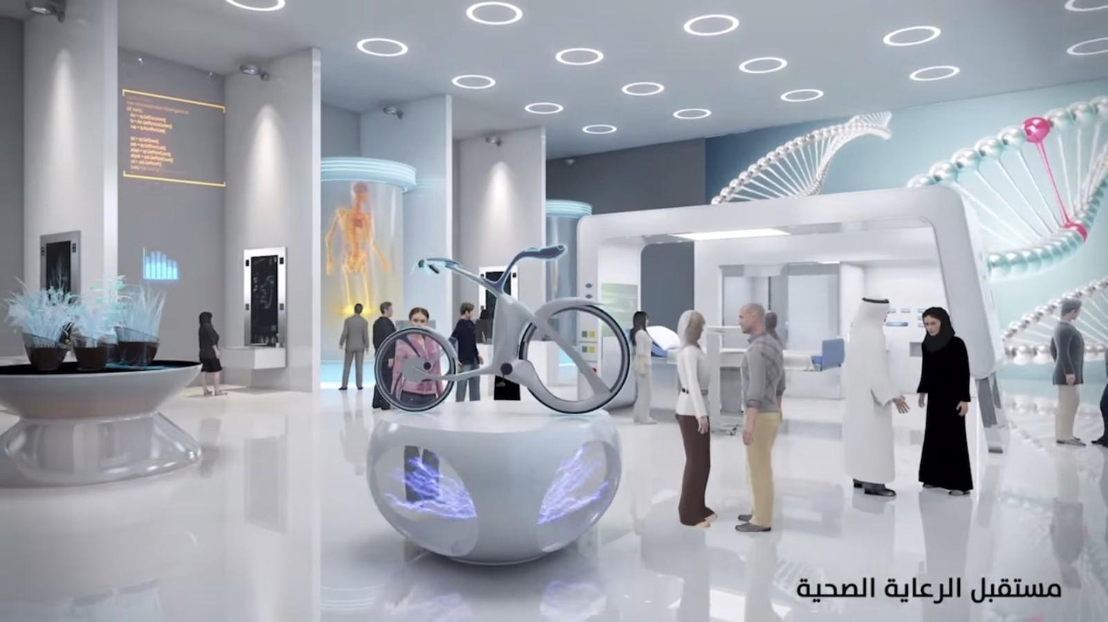 Dubai-s-Museum-of-the-Future-11 | A As Architecture