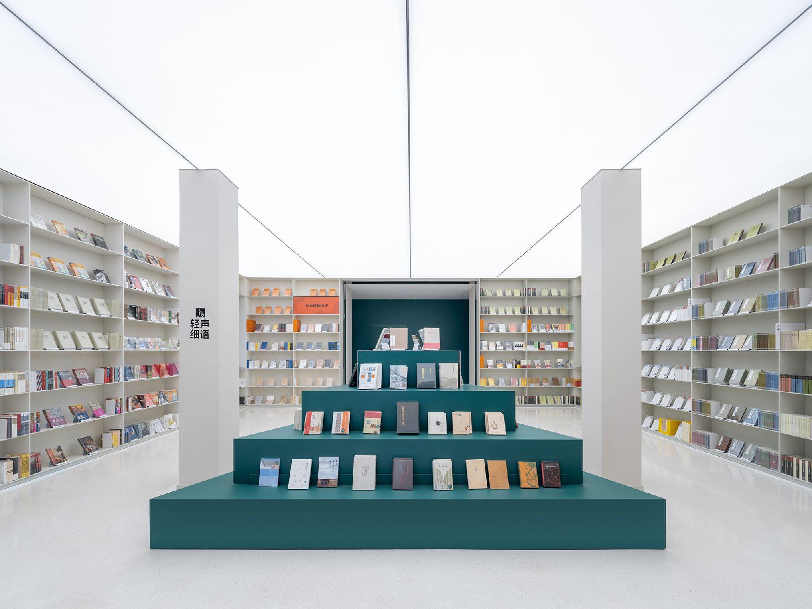 Duoyun Bookstore