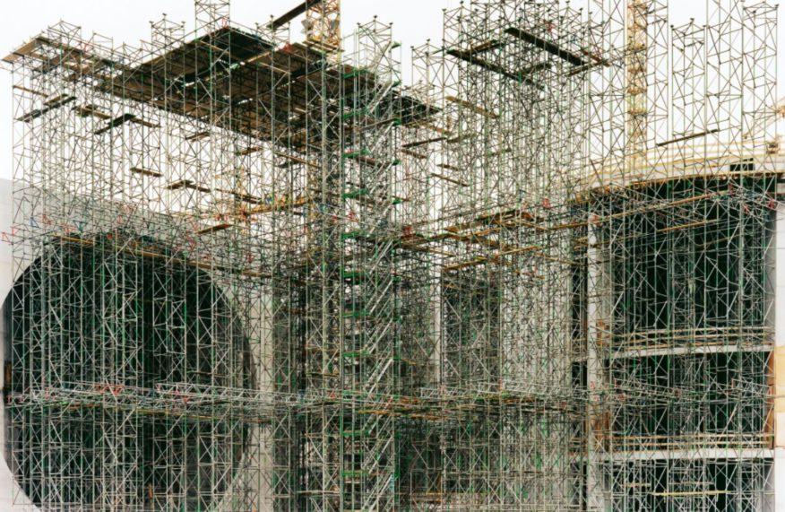 Edifice, Complex, Visionary, Structure