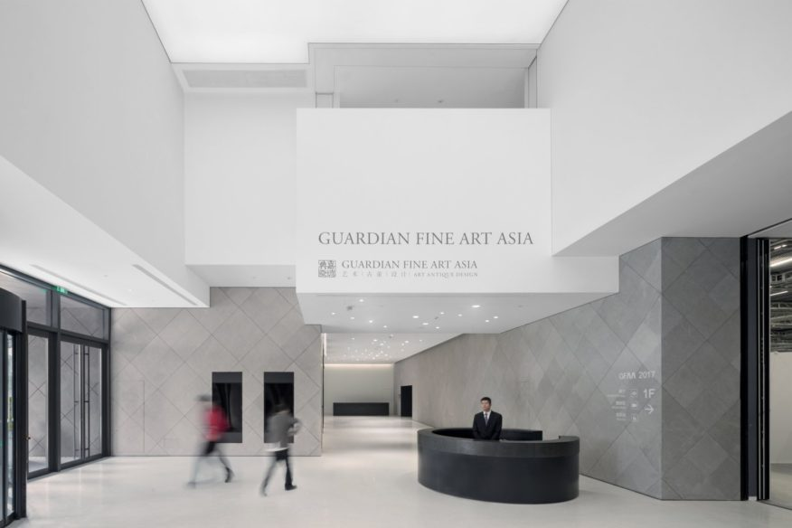 Guardian Art Center