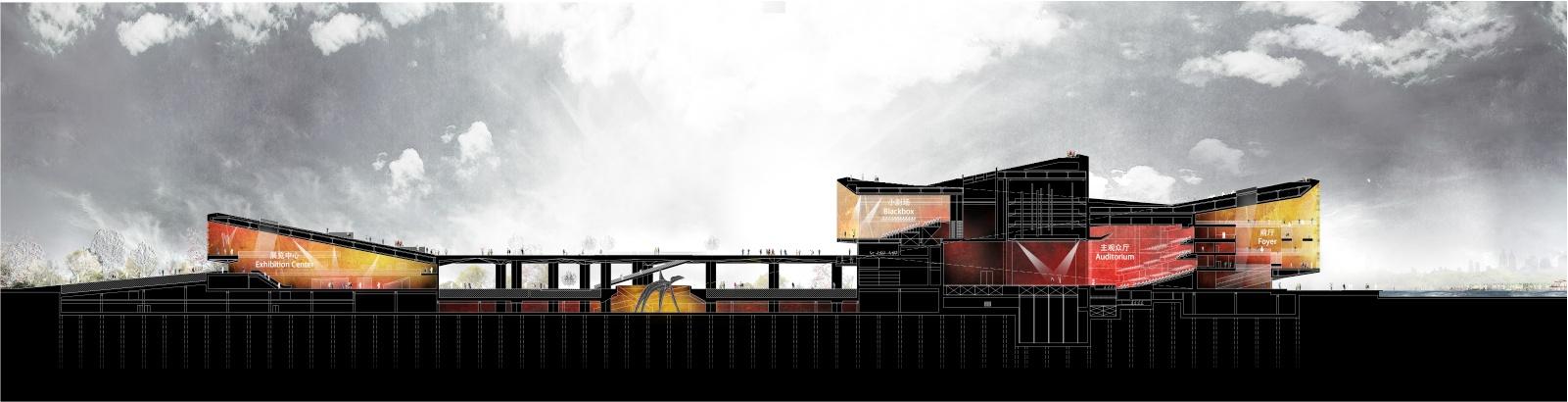 Hangzhou Yuhang Opera