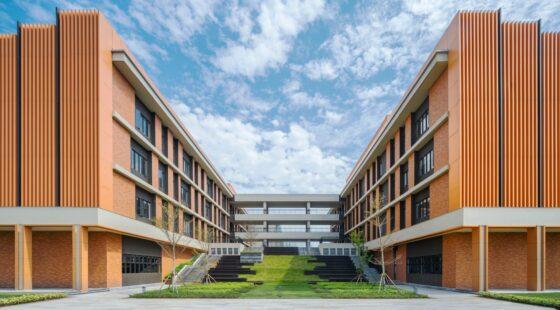 Harrow International School
