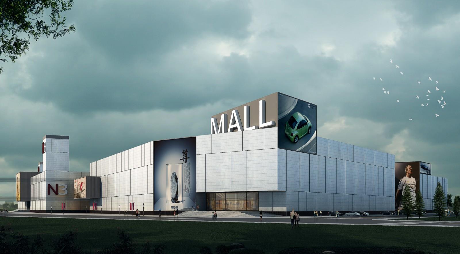 Hna E-Field Retail Center