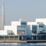 Jameel Arts Centre by Serie Architects opens in Dubai