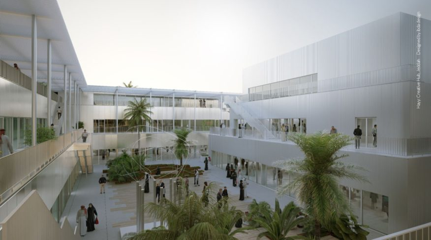 Jameel Arts Centre