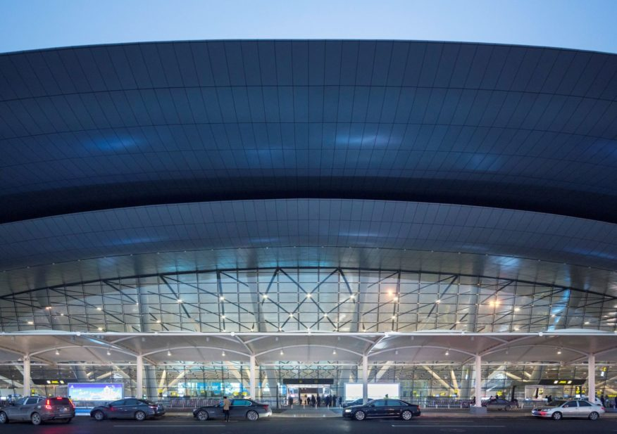 Nanning Wuwei International Airport