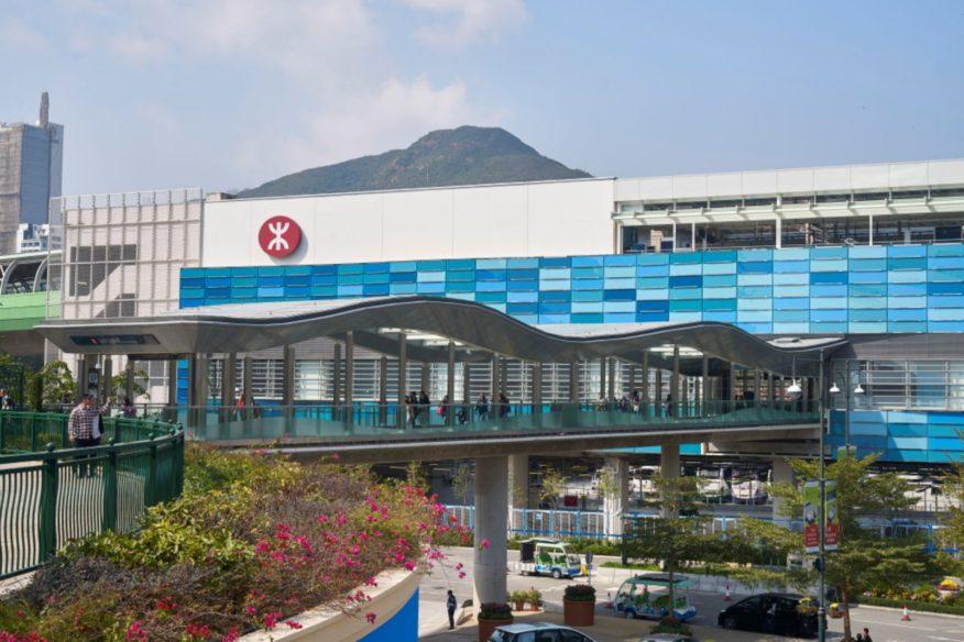Ocean Park Station