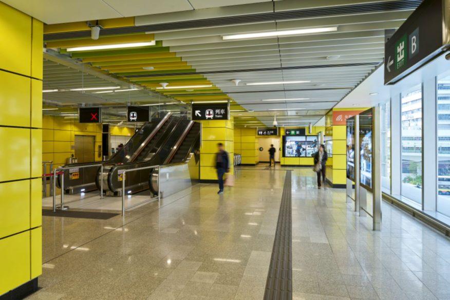 Wong Chuk Hang Station
