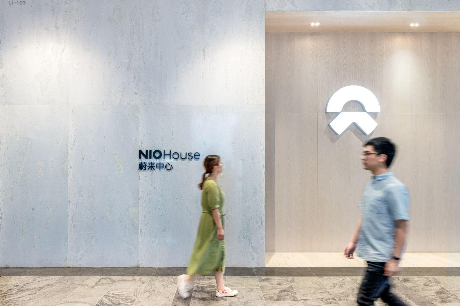 NIO House