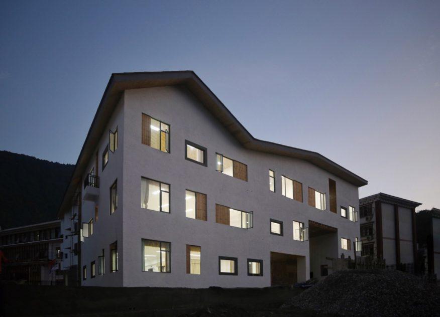 Medog Meteorological Center