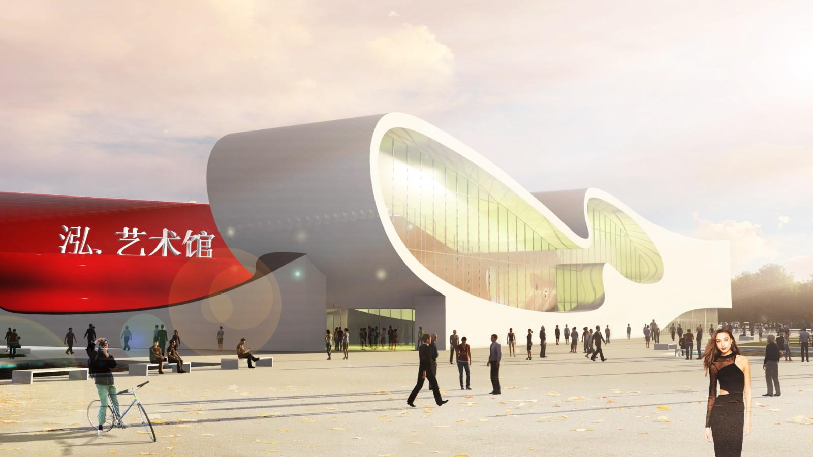 Multifunctional Art Complex Nanchang