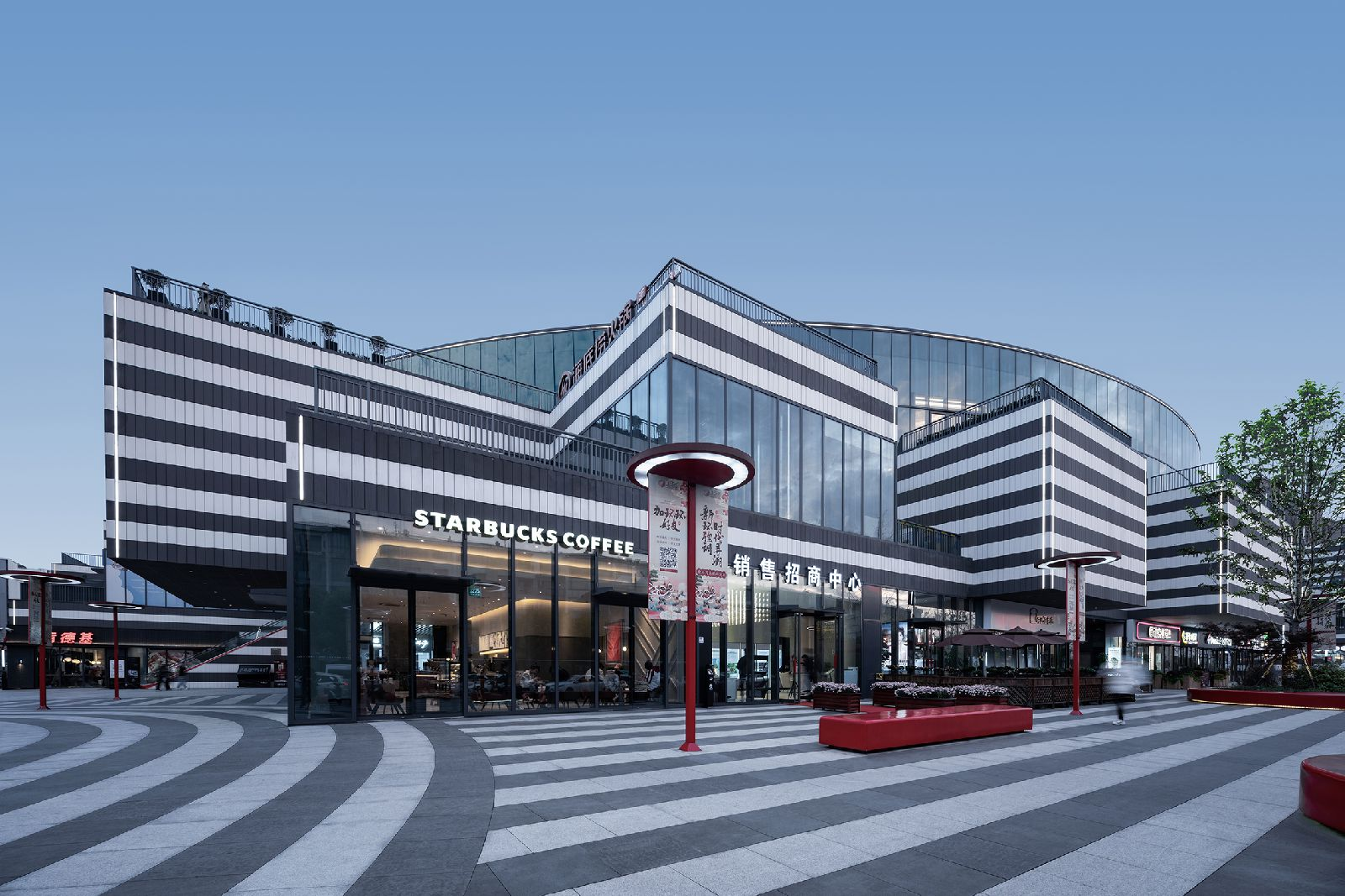 N.E.O Plaza