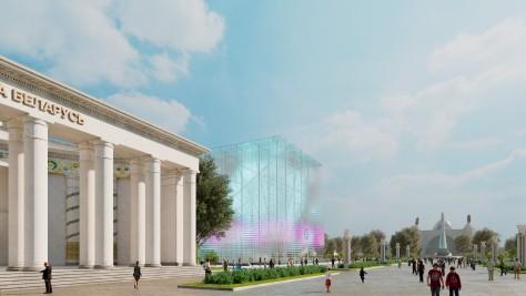 Rosatom Pavilion