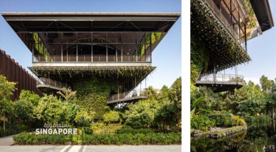 Singapore Pavilion