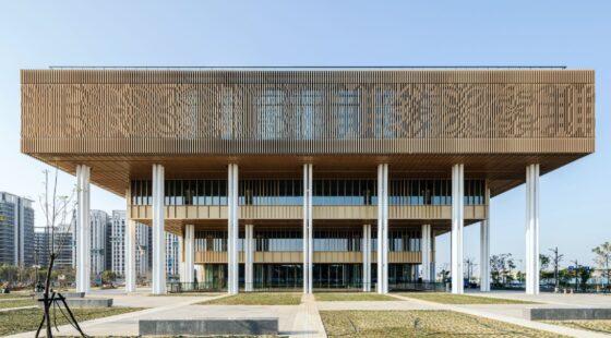 Tainan Public Library