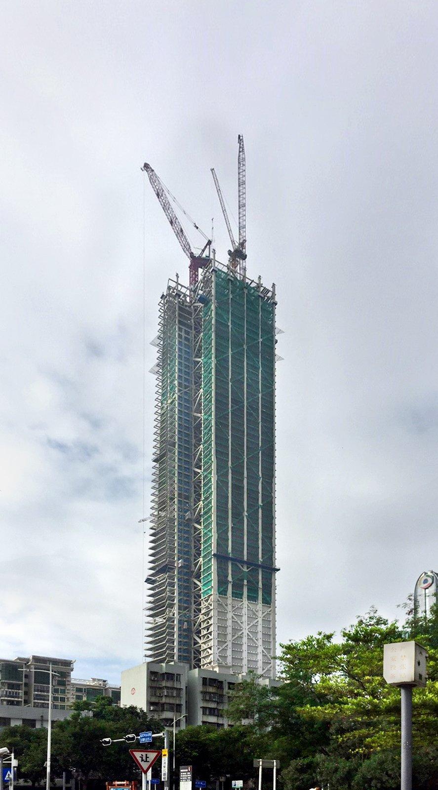 Hanking Center Tower