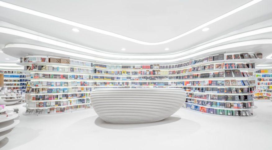 Xi'an Zhongshu Bookstore