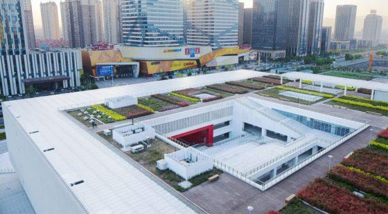 Yiwu Cultural Square