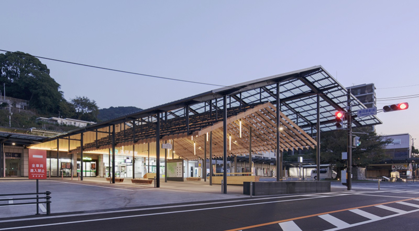 Yugawara Station Square