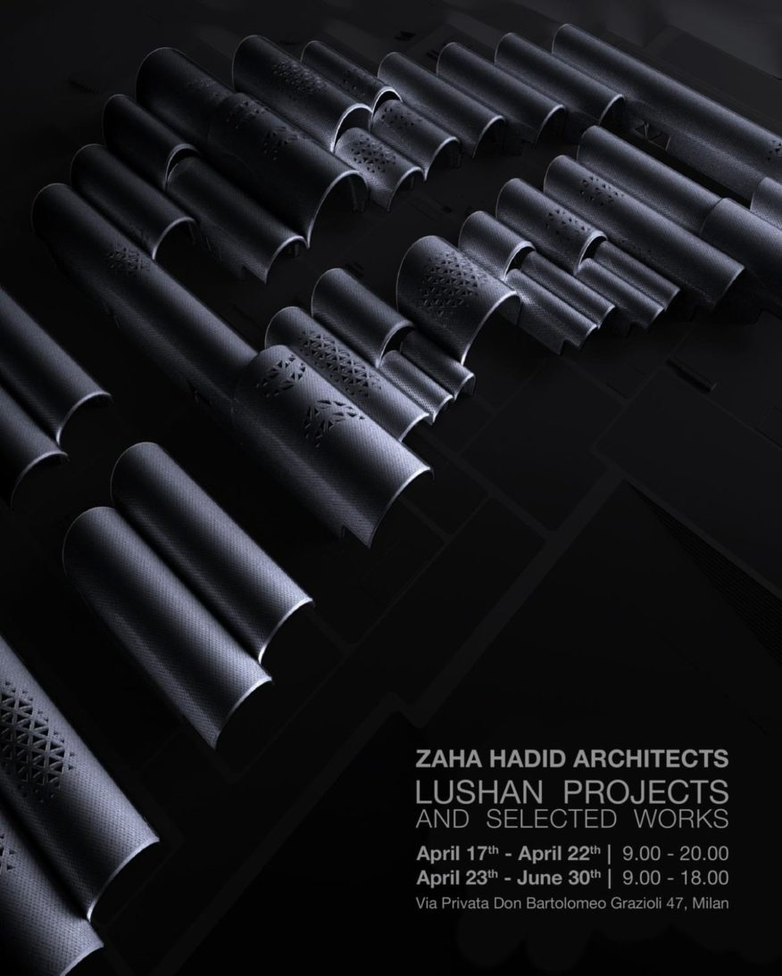 Lushan Projects and Selected Works Exhibition
