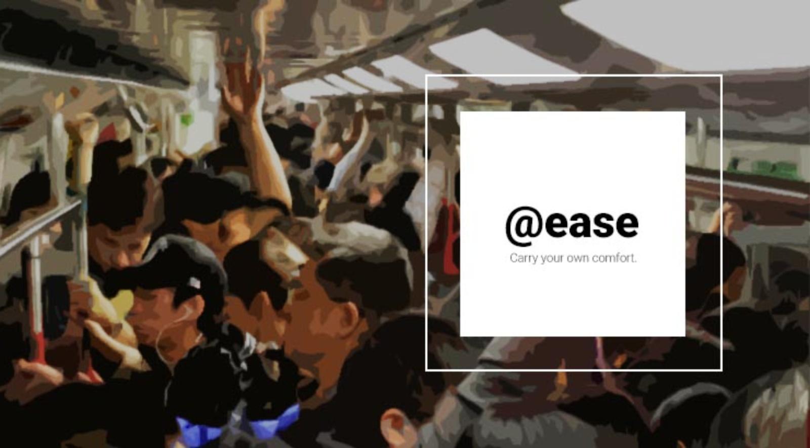 @erase