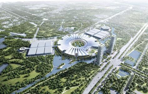 National Exhibition and Trade Fair Center